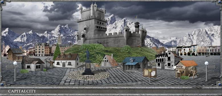 Изменения вида центральной площади